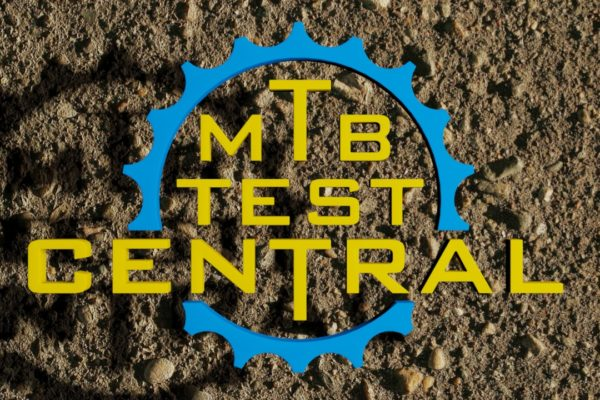 MTB Test Central Logo
