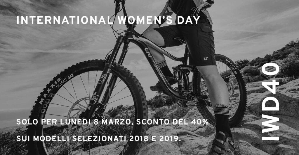 Giant - Promo Giornata Internazionale della Donna