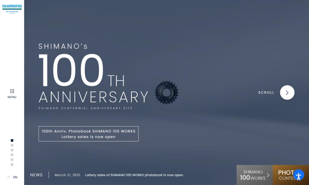 Shimano compie 100 anni